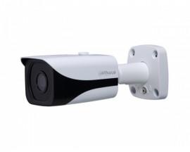 Teledijital IPC-HFW5221EP-Z 2MP Full HD WDR Network IR-Bullet Camera
